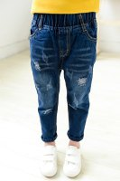 Loose-Fitting Elastic Waist Broken Hole Bleach Wash Jeans For Girls