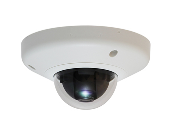 LevelOne Fixed Dome Network Camera, 5-Megapixel, PoE 802.3af, WDR (57103307)